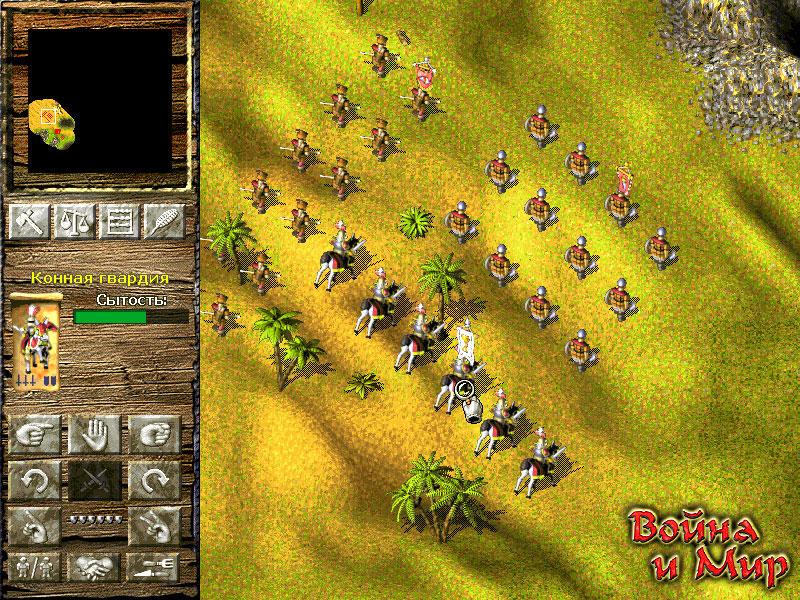 Скачать Игру Война И Мир Стратегия